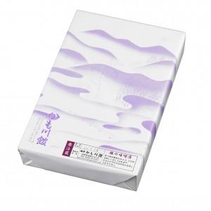 鮭包装 (1)